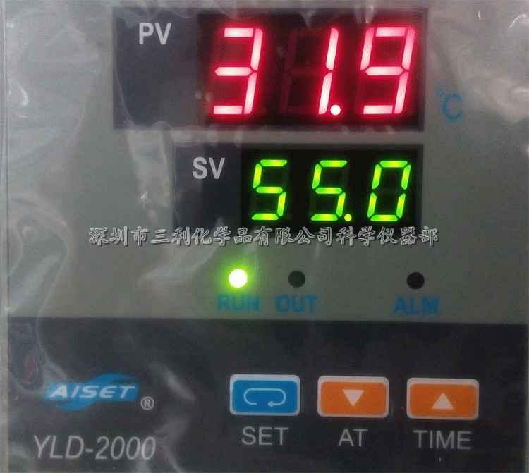 干燥箱温控器